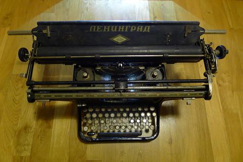 Mystery Soviet Leningrad typewriter by a2d
