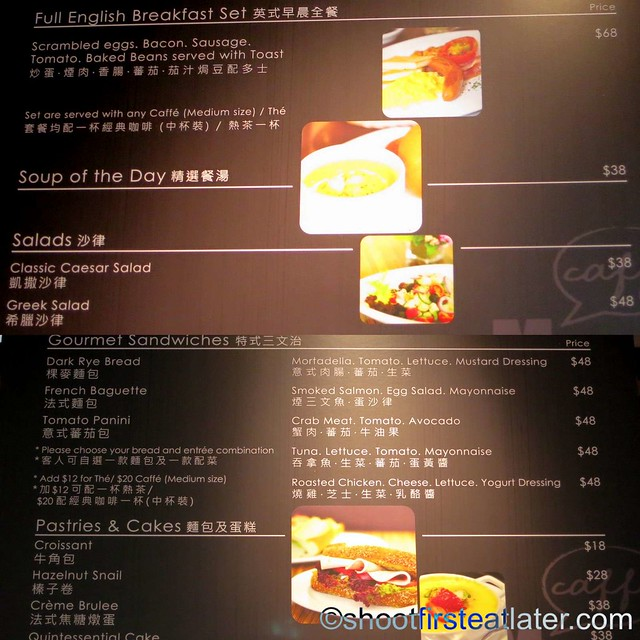 Kitchen M Caffe menu
