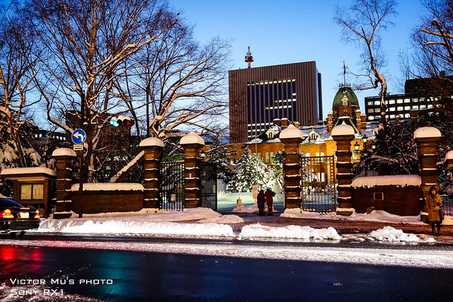 北海道 舊道廳
