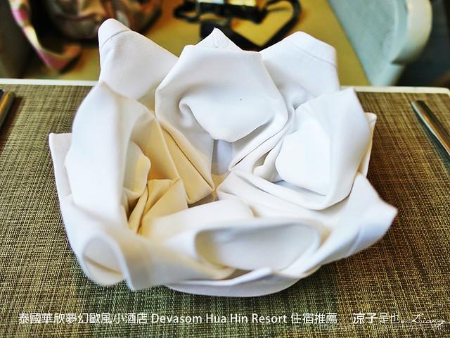 泰國華欣夢幻歐風小酒店 Devasom Hua Hin Resort 住宿推薦 7