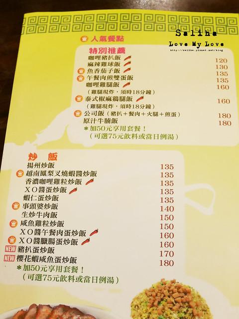 上海灘港式料理 (3)