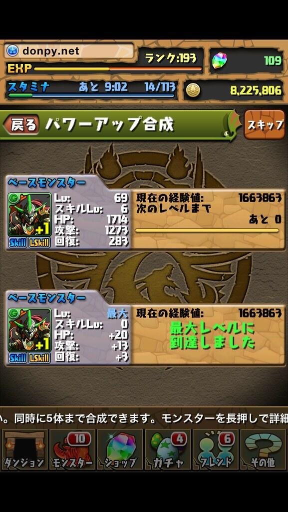 20121108094225