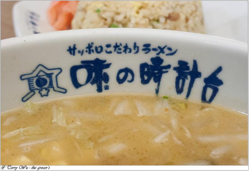 2012-11-09 味之蒔計台(台北)-14