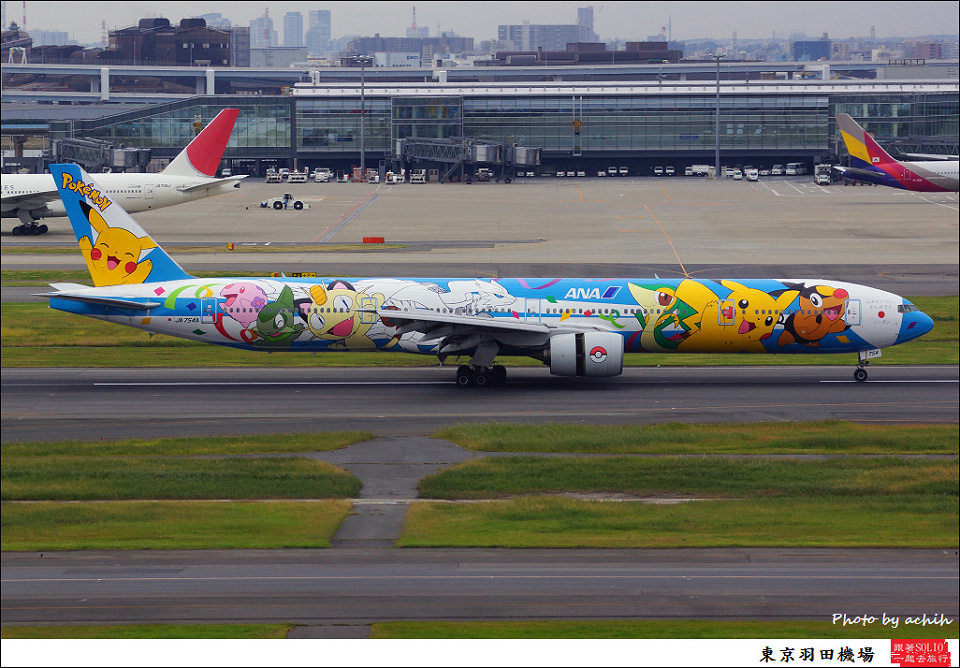 All Nippon Airways - ANA / JA754A / Tokyo - Haneda International