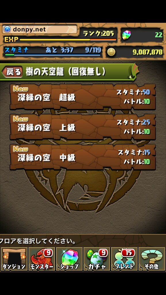 20121119000215