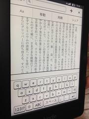 Kindle2012