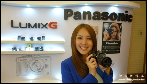 Julie Woon with Panasonic Lumix G5