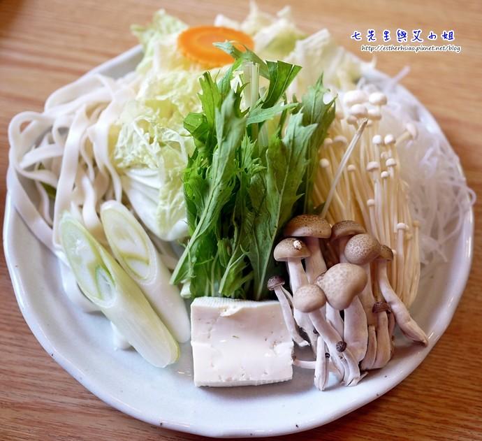 20 方吉菜盤