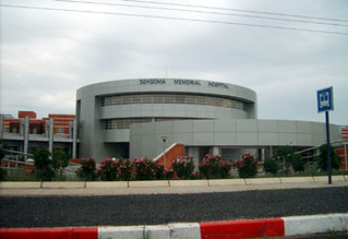 Sekgoma Memorial is the newest hospital in Botswana.