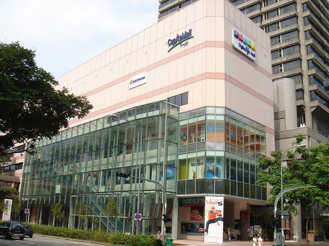 Funan - Digital Life Mall