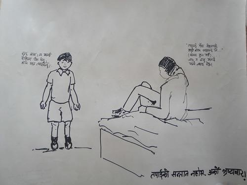 Corruption Cartoons