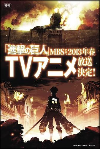 121207(3) - 『Project Attack』謎底揭曉、漫畫《進撃的巨人》將在2013年春天放送動畫,男女主角聲優出爐!【8日更新】