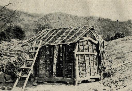 Korean house(5)