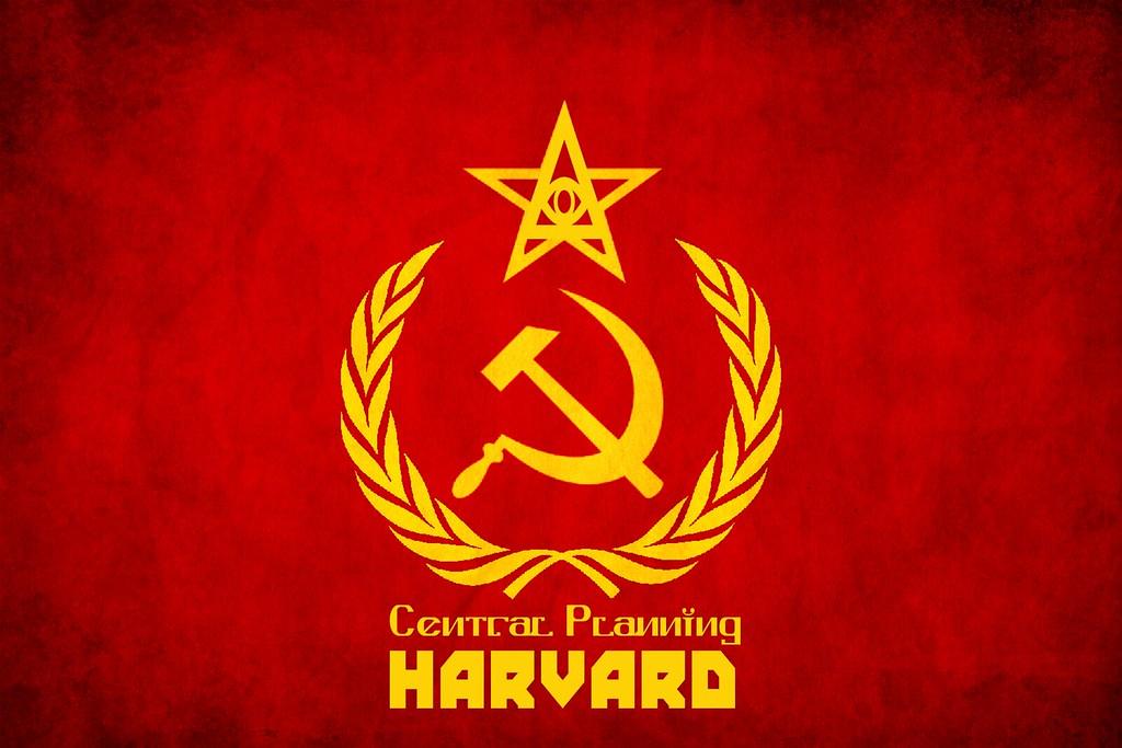 HARVARD SOVIET FLAG