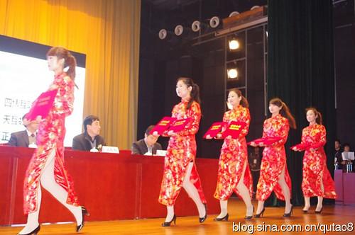 陕西互联网大会