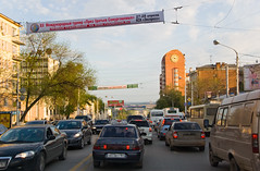 Rostov on Don - Trafic dense sur une grande avenue
