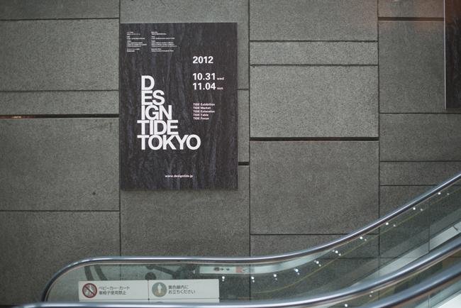 underscore in tokyo