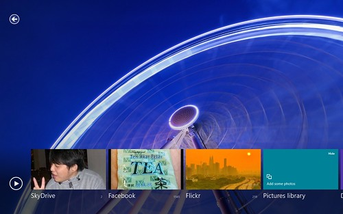 Windows 8 Photo