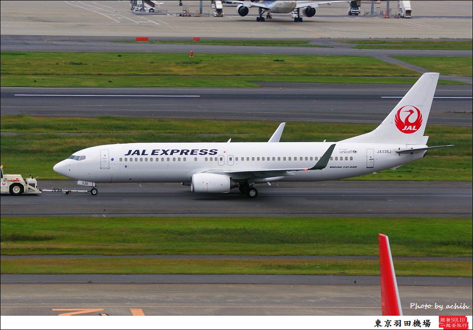 JAL Express - JAL / JA336J / Tokyo - Haneda International