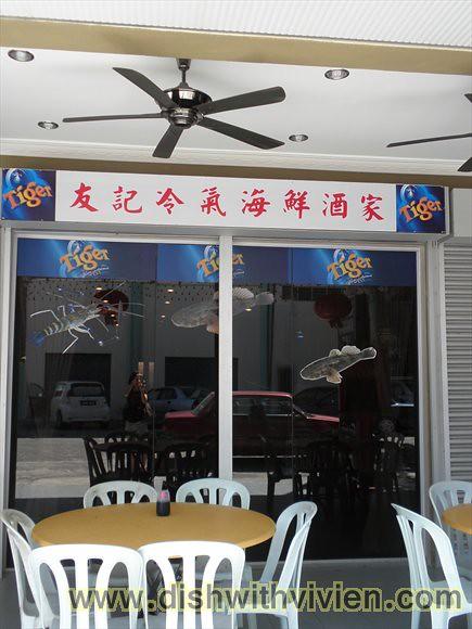 Ipoh-Penang-Taiping4-TanjungTualang
