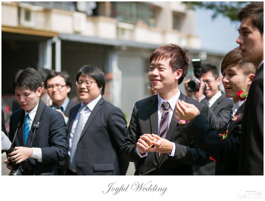 Angus & Dora  婚禮紀錄_00048