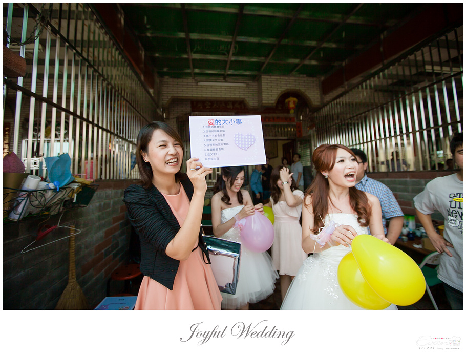 Angus & Dora  婚禮紀錄_00045