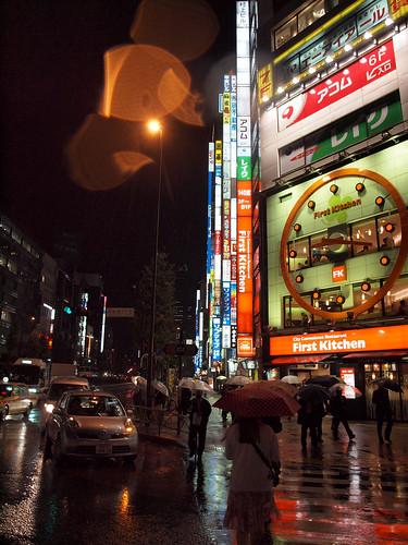 Shinjuku Clock