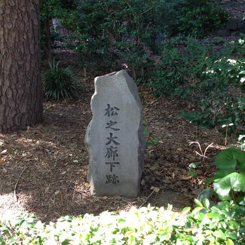 松の廊下跡 by haruhiko_iyota