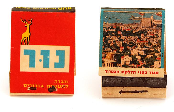 אם נוברים בין הקופסאות אפשר למצוא גם כמה בעברית