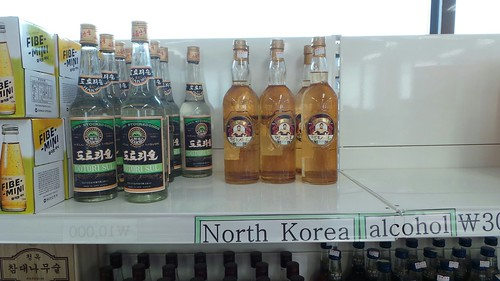 North Korea Alcohol • RYOKTOSAN Whisky 40%