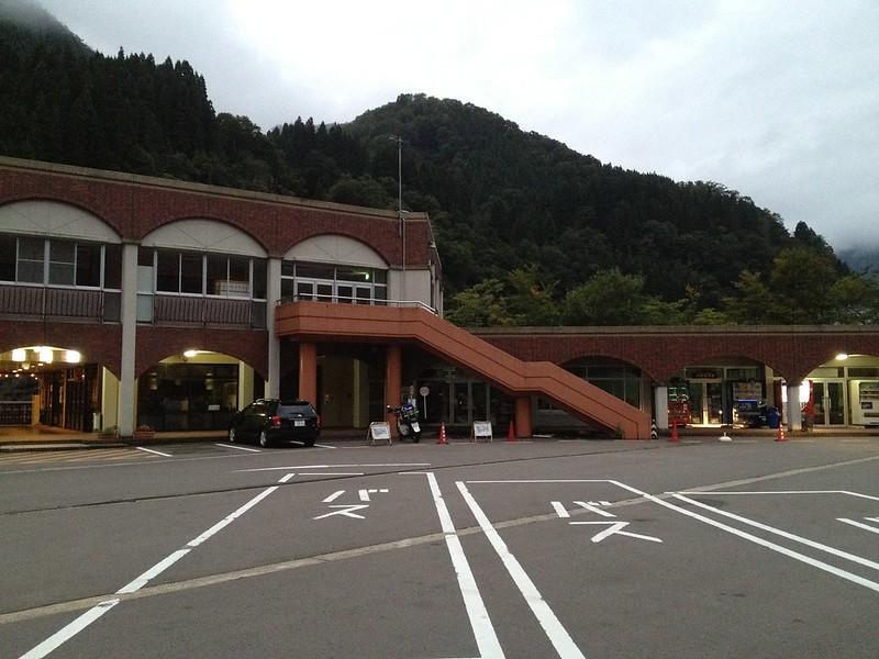 道の駅上平