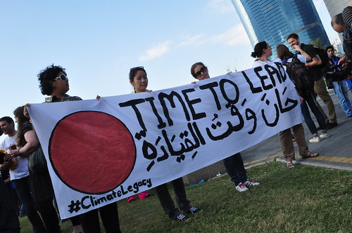 'Time to lead' - Qatar's first ever rally against climate change