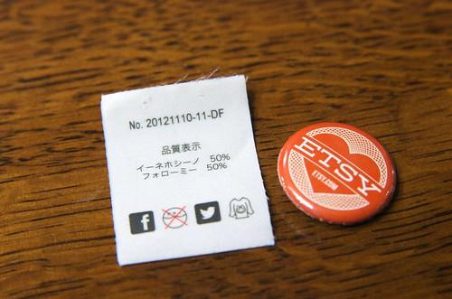 Maker Faire Tokyo 2012
