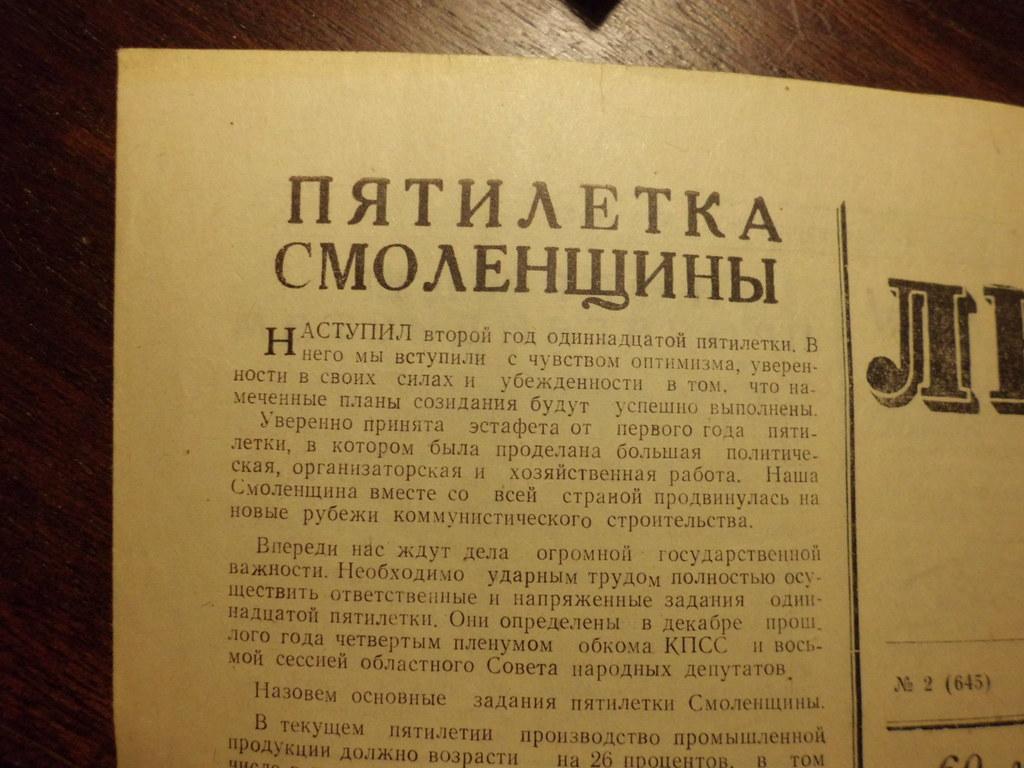 CIMG1917