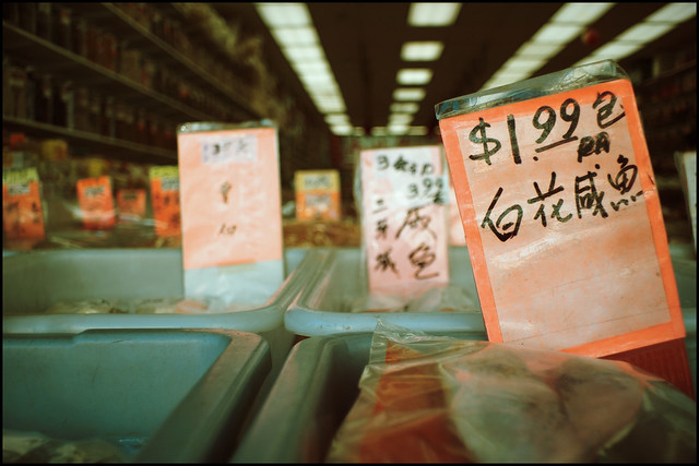 Inside a Chinatown shop