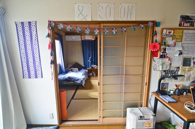 japan apartment