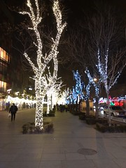 Christmas Lights in Sanlitun Village