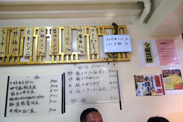 20160714龍麺坊