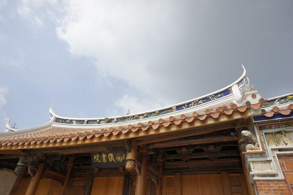 高雄鳳山鳳儀書院 (9)