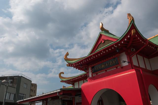 Enoshima scenes