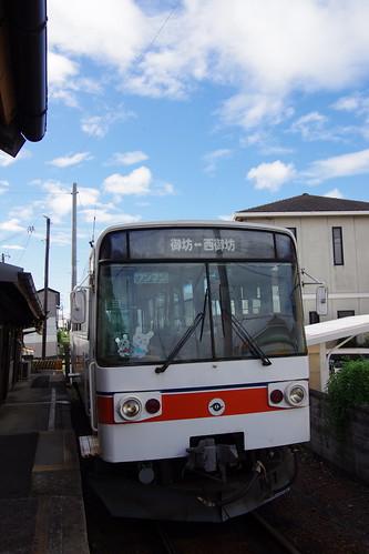 IMGP9589