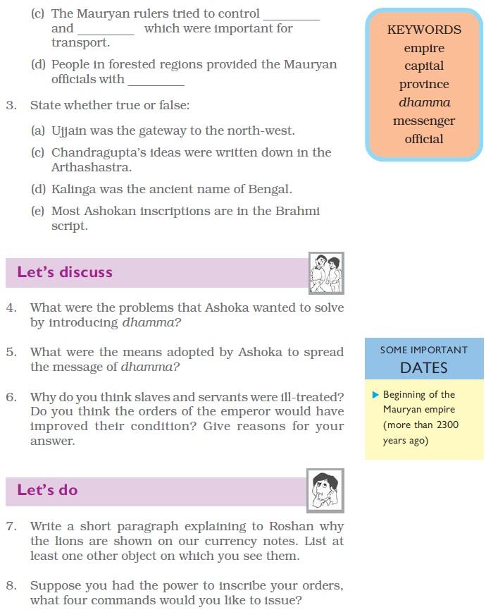 ashoka dhamma policy