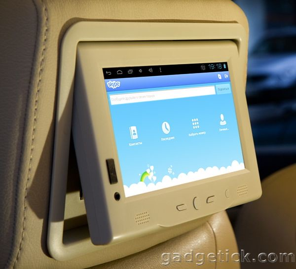 Car 4G Smart Headrest