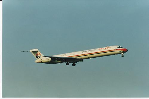 MD90-30 B-2258