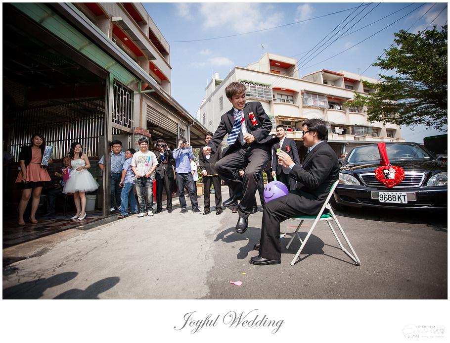 Angus & Dora  婚禮紀錄_00055