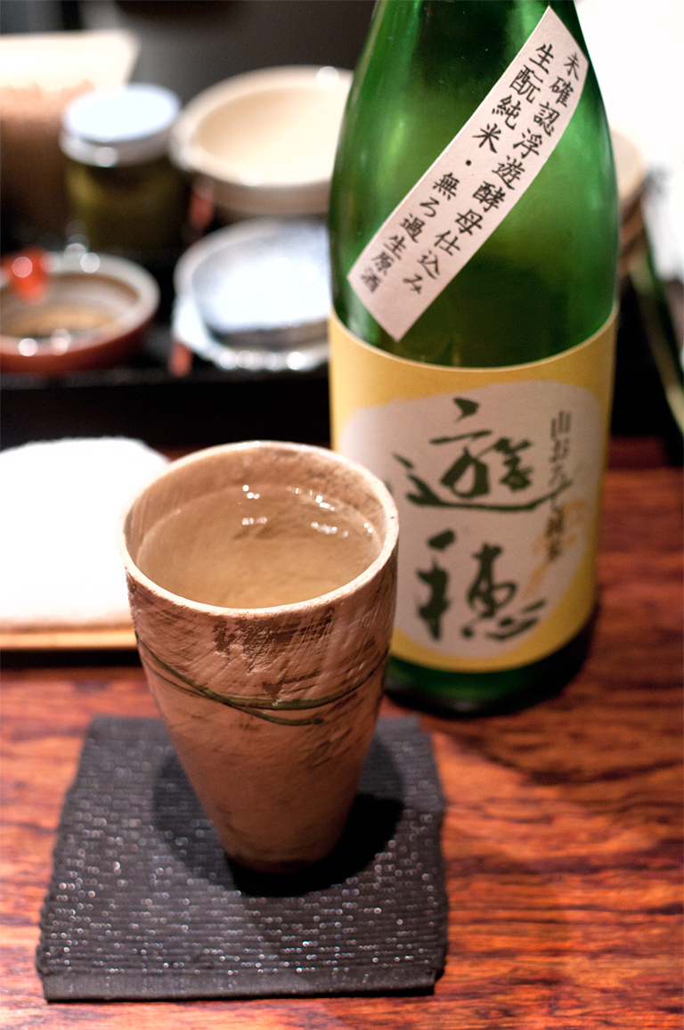 遊穂|生酛純米・無ろ過生原酒