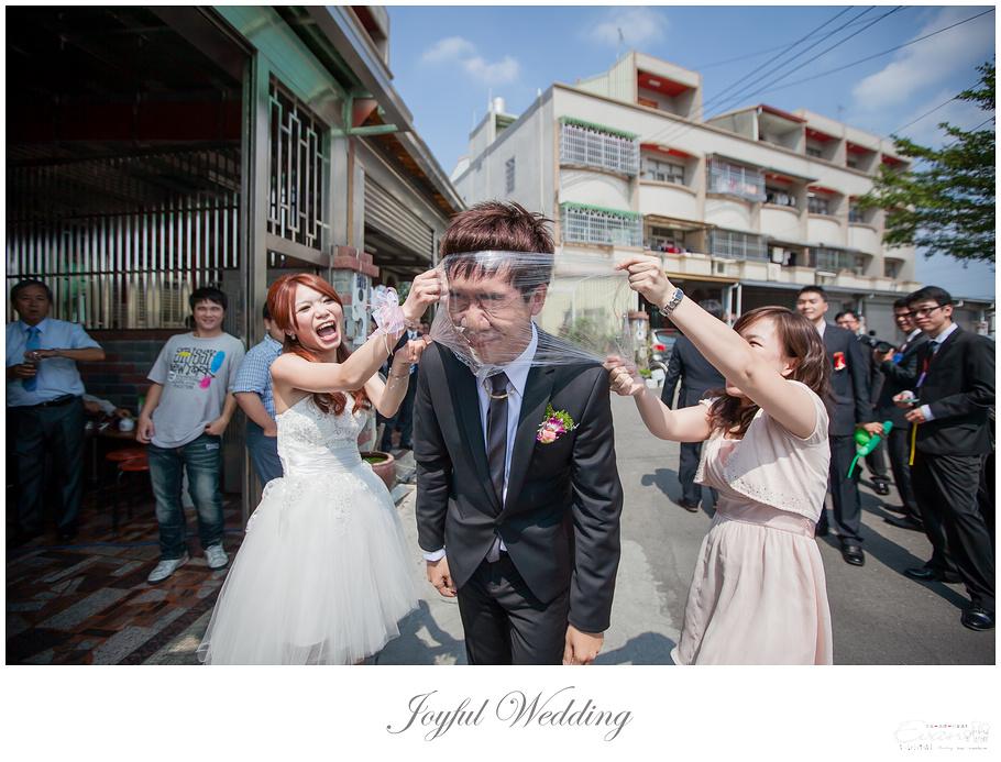 Angus & Dora  婚禮紀錄_00057