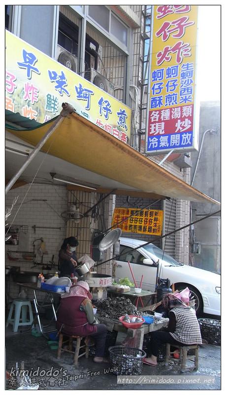 鹿港文武廟 (17)