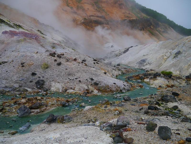 Shikotsu Toya National Park