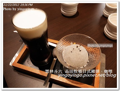 雲林斗六_品田牧場20121122_R0010426
